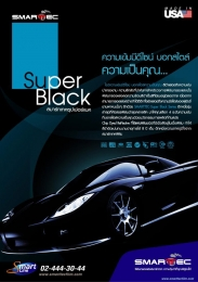 SmartTec Ad Super Black